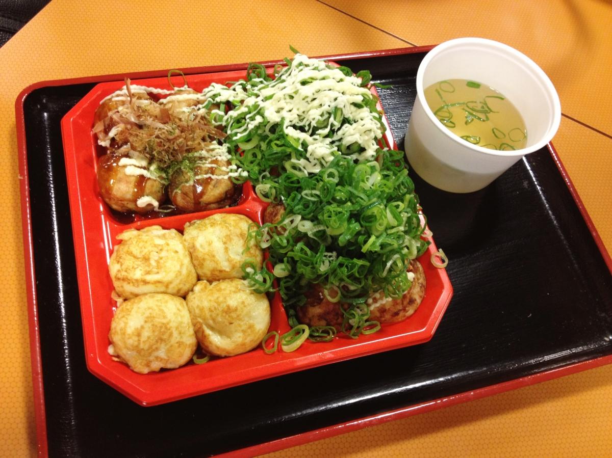 Indian Food Munich